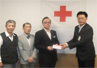 2016赤十字寄付1.jpg