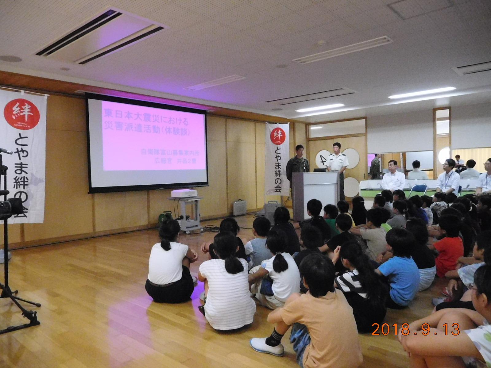 http://kizuna-toyama.net/blog/schoolphoto1.JPG